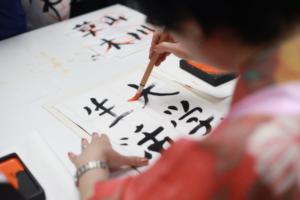 palabras-japonesas